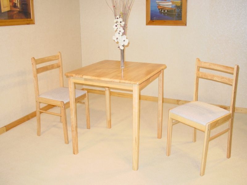 Dinnete Small Table & 2 Chairs